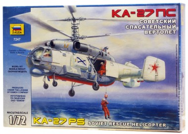 Вертолёт Ка-27С