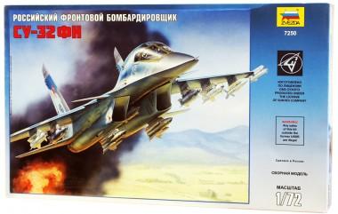 бомбардировщик Су-32ФН 1:72