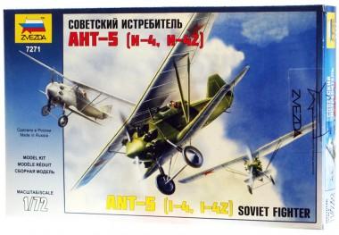 Самолет АНТ-5 арт.7271