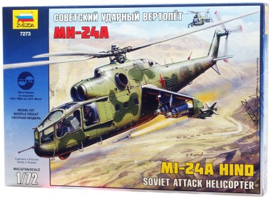 Вертолет Ми-24А арт. 7273