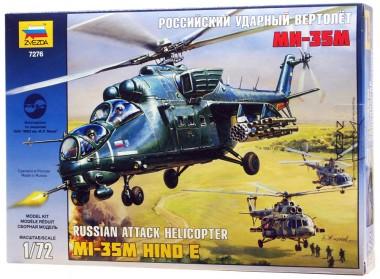 Сборная модель Ми-35М арт. 7276