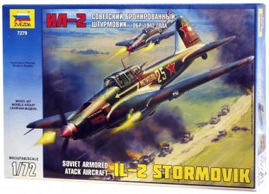 штурмовик Ил-2 1:72 арт. 7279