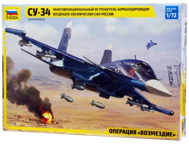 истребитель-бомбардировщик Су-34 1:72