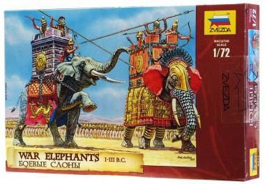Модель Боевые слоны арт.8011