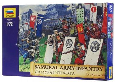 Самураи-пехота арт. 8017