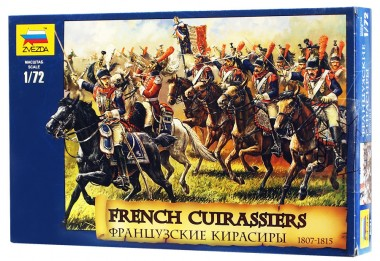Французские кирасиры арт. 8037