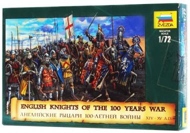 Английские рыцари арт. 8044