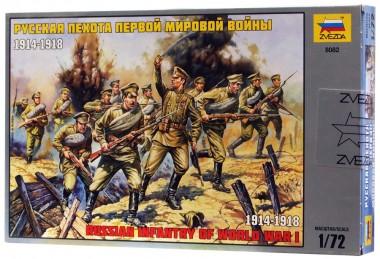 Русская пехота арт. 8082