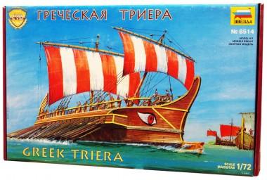 Греческая Триера арт. 8514