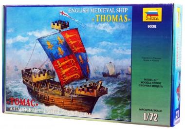 модель корабля Томас