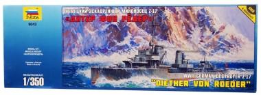 Немецкий эсминец Z-17 1:350