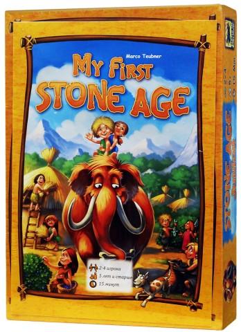 1000000 лет до нашей эры для детей