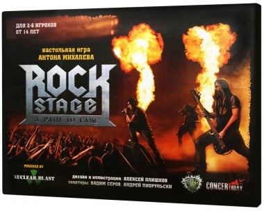 Настольная игра Rock Stage