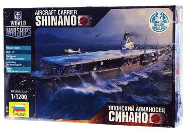 модель Авианосец Синано арт.9202