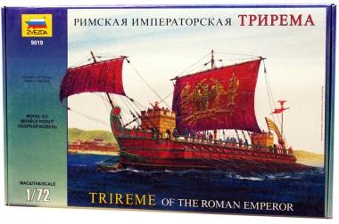 Римская императорская Трирема 1:72
