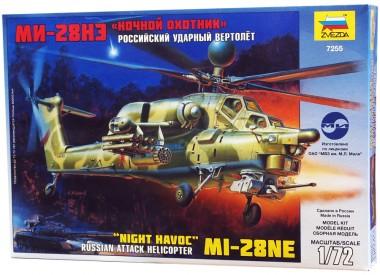 вертолет Ми-28H арт.7255