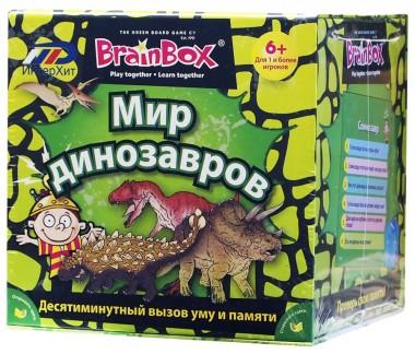 Мир динозавров сундучок знаний
