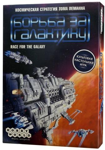 настольная игра Борьба за галактику