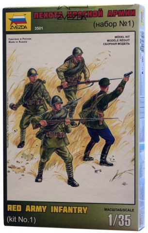 Пехота Красной Армии N1 арт.3501
