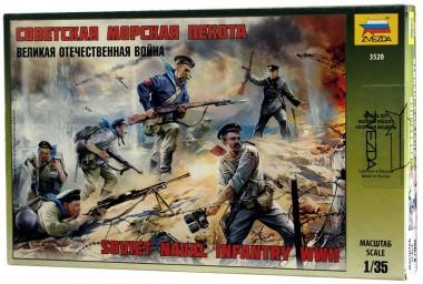 Морская пехота арт.3520