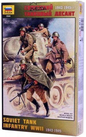 Танковый десант арт.3544