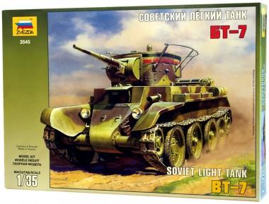 Танк БТ-7 арт.3545