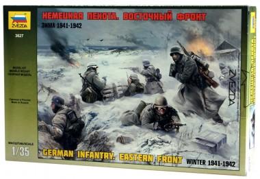 Немецкая пехота арт.3627