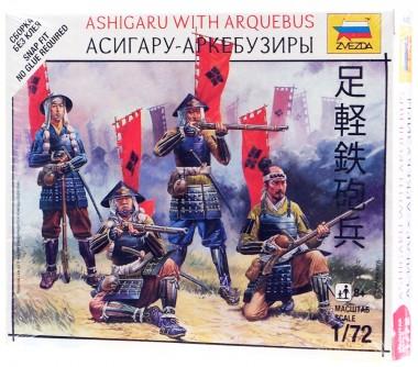 Модель Асигару-Аркебузиры арт.6402
