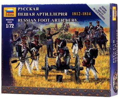Русская пешая артиллерия арт.6809