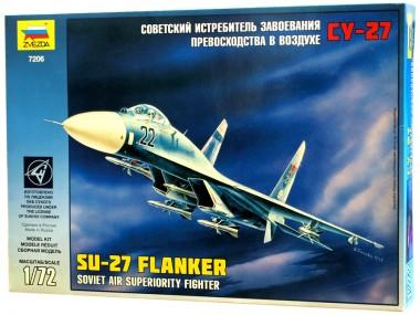 Су-27 арт.7206