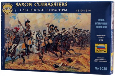 Саксонские кирасиры арт.8035