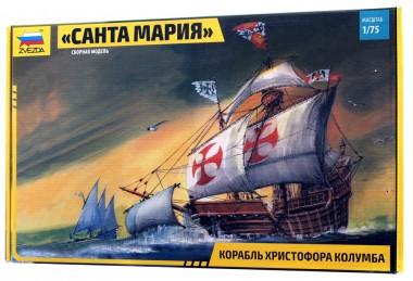 Корабль Санта Мария арт.9020