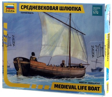 Средневековая шлюпка арт.9033