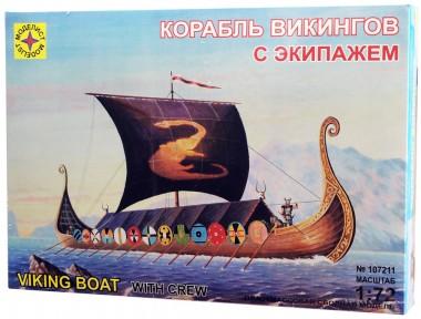 Корабль викингов арт.107211