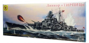 Линкор Тирпиц арт.135030