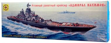 Сборная модель Адмирал Нахимов арт.170050