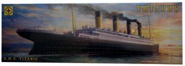 Сборная модель Титаник арт.170068