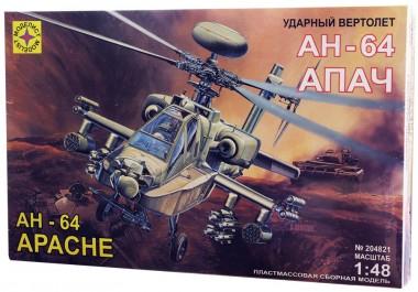 вертолет Apache АН-64А 1:48