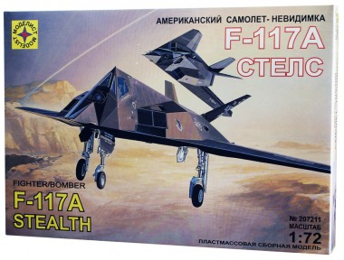 Самолет F-117А арт.207211
