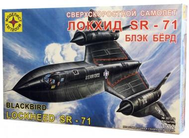 Локхид SR-71 арт.207212