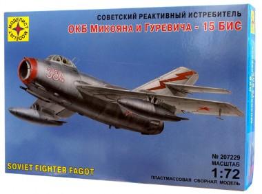 МИГ-15 бис арт.207229