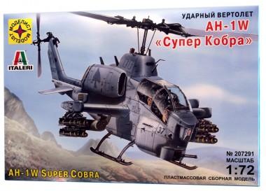 AH-1W Супер Кобра 1:72 арт.207291