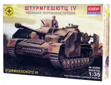 САУ Штурмгешютц IV арт.303504