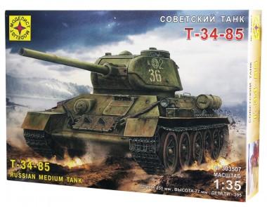 Советский танк Т-34-85 арт.303507