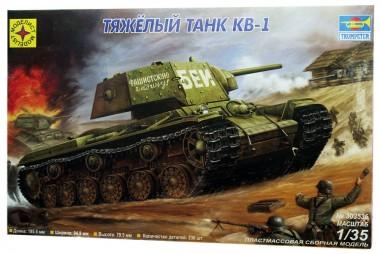 танк КВ-1 арт.303536