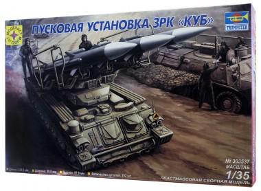 ЗРК КУБ арт.303537