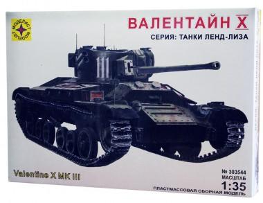 Танк Валентайн X арт.303544