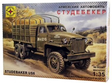 Автомобиль Студебекер арт.303547