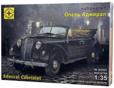Кабриолет Опель Адмирал арт.303551