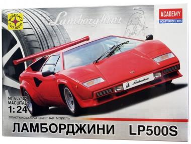 Ламборджини LP500S арт.602402